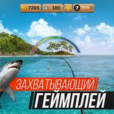 Скриншот игры На рыбалку!