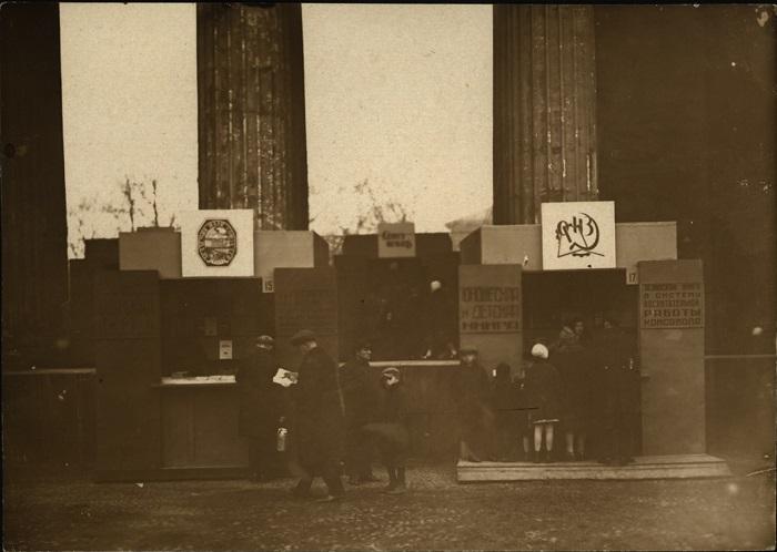 Ленинград, площадь возле Казанского собора, 1925 год.